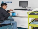 直读式光谱仪,晋城直读光谱仪厂家,金属成分光谱分析仪