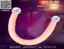 华鑫源电子商务(在线咨询)|台州女性双头龙|女性双头龙批发