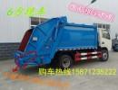 12吨压缩垃圾车厂家_东风风神垃圾车