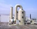 浙江皮毛硝染厂废气治理恶臭异味吸附净化设备废气治理达标办法