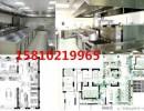 酒店保鲜食品冷库|中餐后厨冷藏库房|学校食堂冷藏间