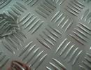 地面防滑或者车厢底防滑用哪种花纹铝板合适?