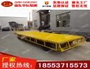 平板拖车厂家供应载货物流运输平板车山东中运物流集团