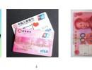 浙江温州广告标识牌uv平板打印机/亚克力标牌雕刻/3D浮雕彩