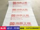 伊春大量供应PVC加针织棉保护膜