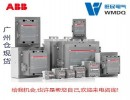 ABB欠电压脱扣器的延时继电器 220/250V E1/6