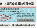 定制数码防伪标贴|保.健.品酒类防伪标签制作