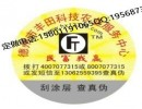 加工流水号防伪标签|茶叶北京防伪标签制作