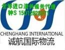 美国红酒果酒空运进口到香港中转大陆包税包清关