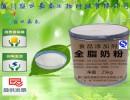 厂家现货新西兰全脂奶粉 烘焙专用 脱脂奶粉NZMP 溶解快原