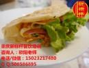 重庆电子工程职业学院(大学城)臭豆腐的制作配方