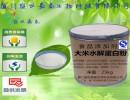 厂家现货供应 食品级 大米水解蛋白粉水解发泡粉 烘焙糖果含量