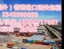 提供韩国化妆品进口包税包清关,FEDEX上门提货至香港到中.国