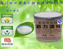 豆制品筋力源N,豆腐、腐竹、千页素千页豆腐改良增固剂筋力源N