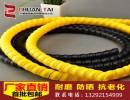 PP塑料软管护套 螺旋胶管保护套 耐磨液压油管保护套