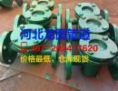生产基地供应DN80泵用水流指示器 石油化工观视镜