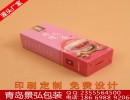 方形茶叶食品包装纸盒 折叠印花花茶包装盒 可定制定制