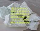 深圳高岭土检测 稀土检测 瓷土分析中心
