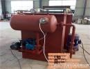 高效溶气气浮装置相关信息、池州高效溶气气浮装置、恒金机械