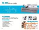 郑州自动装盒机|诺德包装(图)|自动装盒机生产
