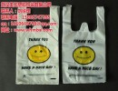 湖北塑料袋|武汉美邦塑料包装有限公司|塑料袋批发