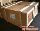 廊坊包装箱板、廊坊铭洋木业公司 (图)、廊坊包装箱板订购