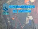 开矿设备洞采专用不用爆破机械岩石静爆机