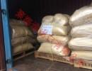 代理氟化镁出口缅甸仰光港报关海运清关业务