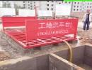 芜湖市工地用车辆轮胎洗车机--工地自动冲洗平台