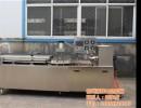 强盛食品机械(在线咨询)、烙馍机、水烙馍机