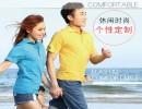 武汉T恤衫生产厂家告诉你为什么要统一服装