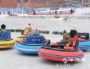 九洋游乐 冰上碰碰车 冰雪乐园设备 冰雪游乐设施