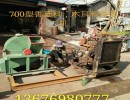 大型木材粉碎机盘式切片机设备小型原木木材边角料盘式削片粉碎机