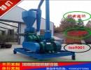 玉米油菜籽装仓散运自吸式气力输送机 大型除尘式粉体气力吸卸机