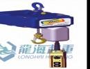 MNP-125迷你电动葫芦 采用220V电压 原装进口