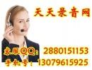 干果纸核桃宣传广告录音火爆录音下载